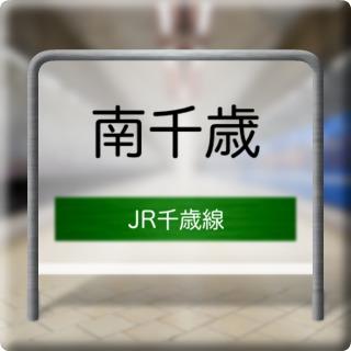 JR Chitose Line Minami Sen Sai Station