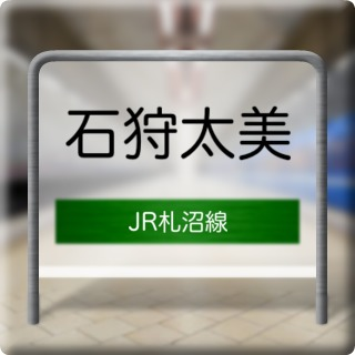 JR Sasshou Line Ishikarifutomi Station