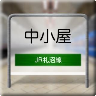 JR Sasshou Line Chuushou Ya Station
