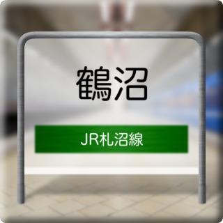 JR Sasshou Line Tsurunuma Station
